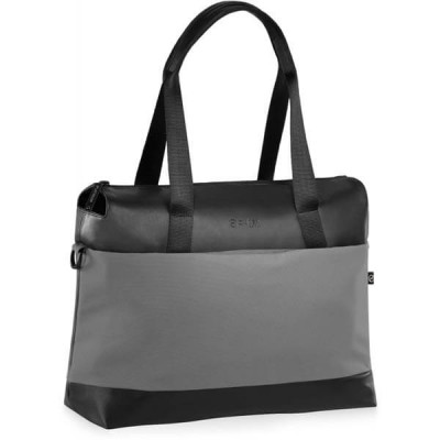 Сумка для мами Changing bag Manhattan grey 517000771